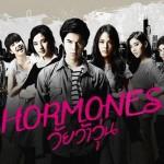 """กระแสฮอร์โมนดัน """"ไม่บอกเธอ"""" เป็นเพลงไทยที่ขายดีที่สุดใน iTunes ปี 2013"""