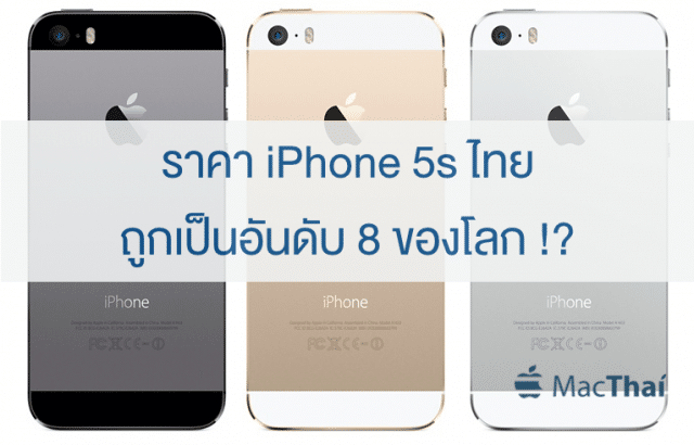 iphone-5s-world-price-thailand-8-as-cheapest4