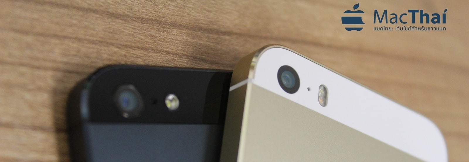 macthai-iphone-5s-gold-review-006-wide