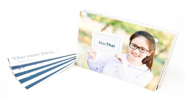 macthai-postcard-2014