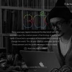 Apple จัดทำหน้าเว็บพิเศษฉลองครบรอบ 30 ปี Macintosh