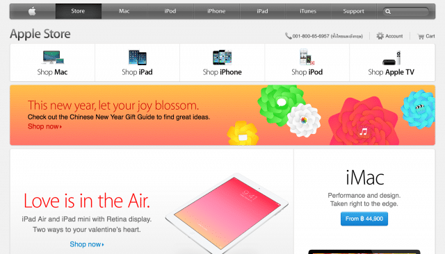 Apple Online Store TH
