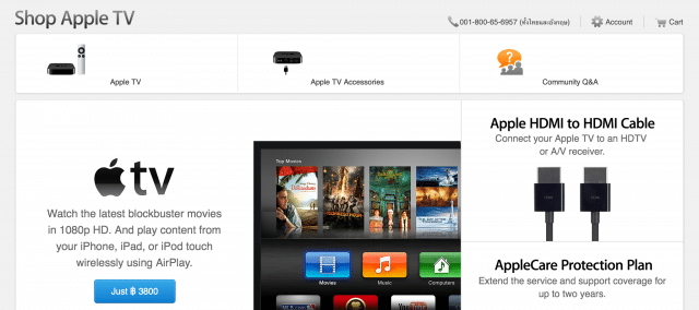Apple TV - Apple Online Store TH