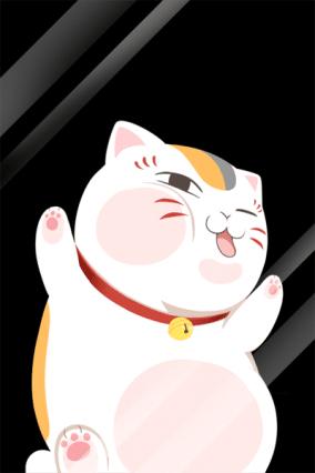 anime-trap-meme-macthai