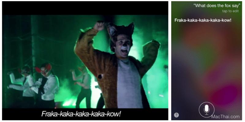ask-siri-what-does-the-fox-say-answer-is-fraka-kaka-kow