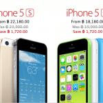 Red Friday มาแล้ว !! แอปเปิลลดราคา iPhone, iPad, MacBook สูงสุด 3,000 บาท !!