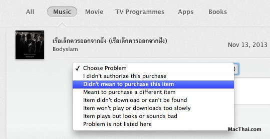 macthai-how-to-refund-music-app-movie-from-itunes-apple-app-store.32 PM