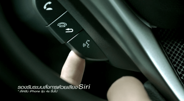 siri-eye-free-on-honda-city-2014