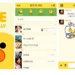 LINE บน iOS ออกอัพเดตเวอร์ชัน 4.0 เพิ่มร้านขาย Theme