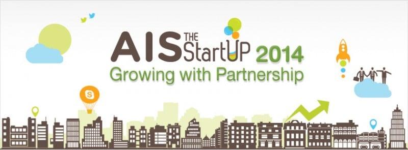 ais-startup
