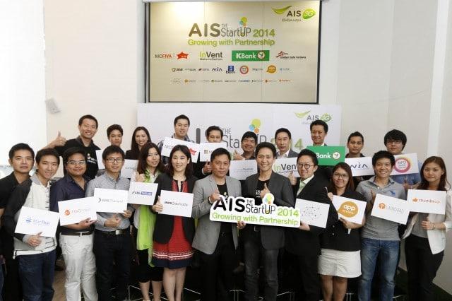 ais-startup-macthai