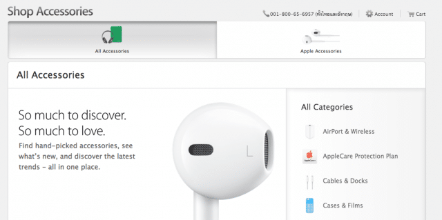apple-store-online-update-accessories