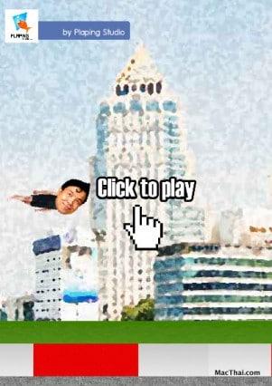 flappy-chutz.43 PM