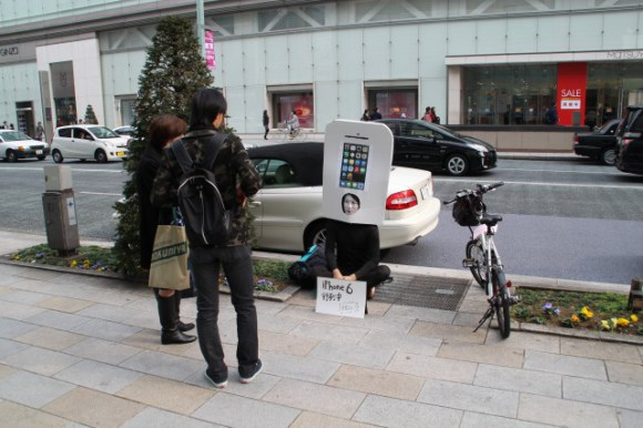 iphone-6-queue-in-japan-before-launch-7