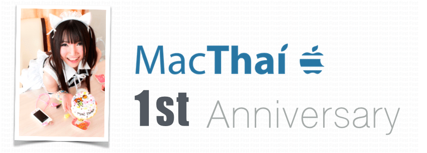 macthai-first-anniversary