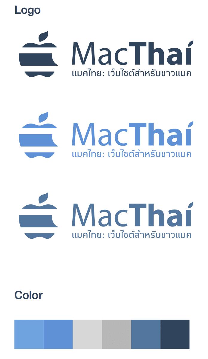 macthai-logo-color