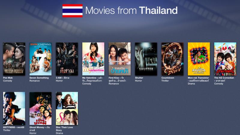 macthai-thai-movie-on-itunes-store-thailand