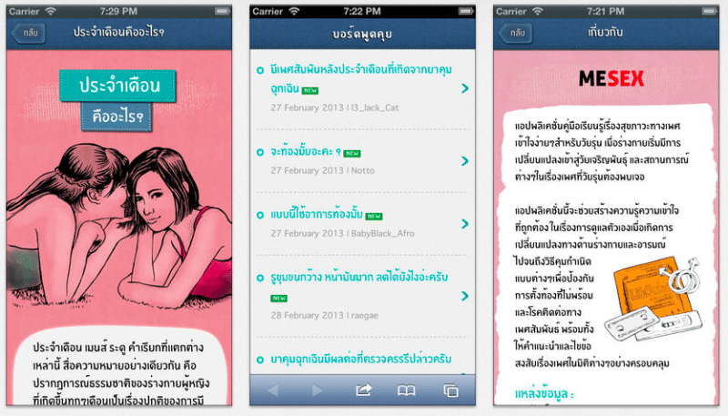 Partnersuche per whatsapp