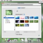 เกาหลีเหนือเปิดตัวระบบปฏิบัติการแห่งชาติ หน้าตาเหมือน OS X ของ Apple