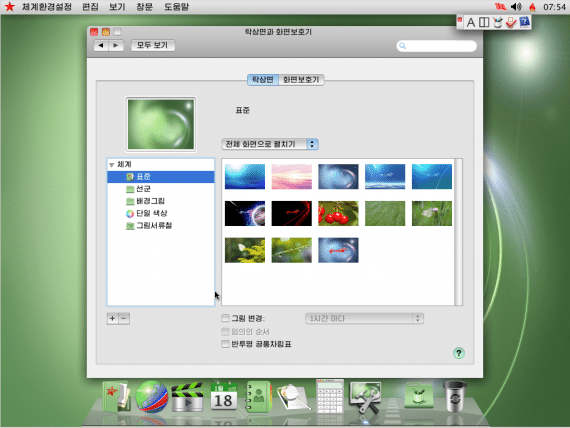 north-korea-osx-140130-redstar-background-570x428