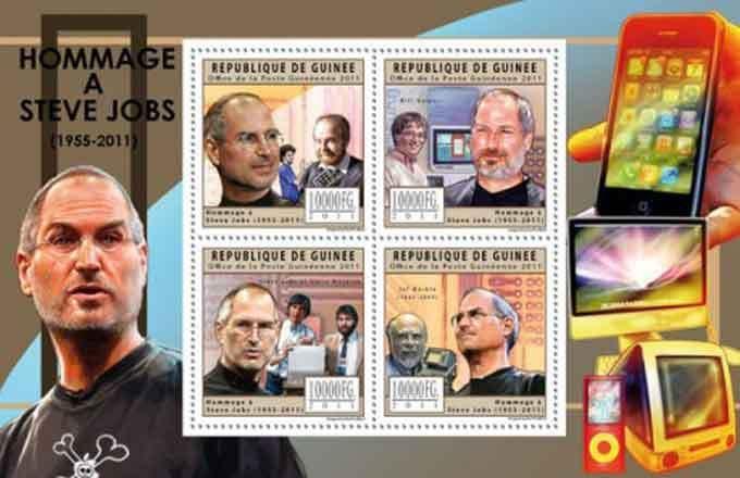 steve-jobs-stamp-ginua