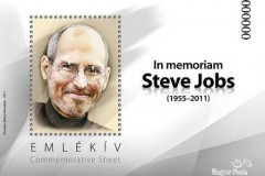 steve-jobs-stamp-hungary