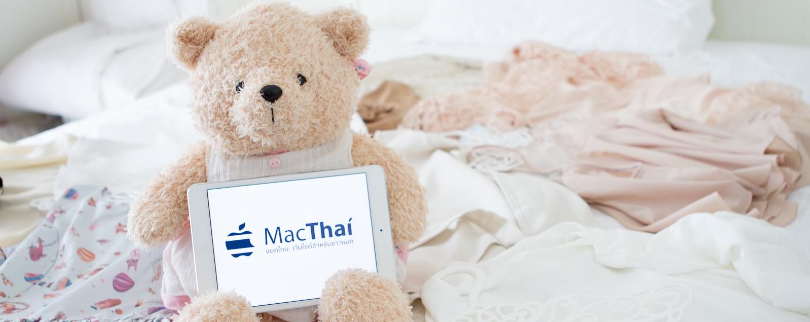 Pae&Pang Mac Thai-024