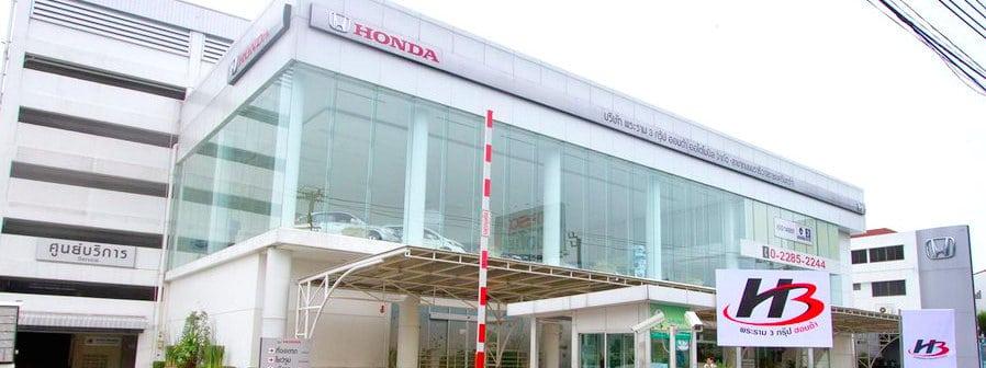 honda-rama-3-group.58 AM