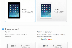 ipad-4-updated-price