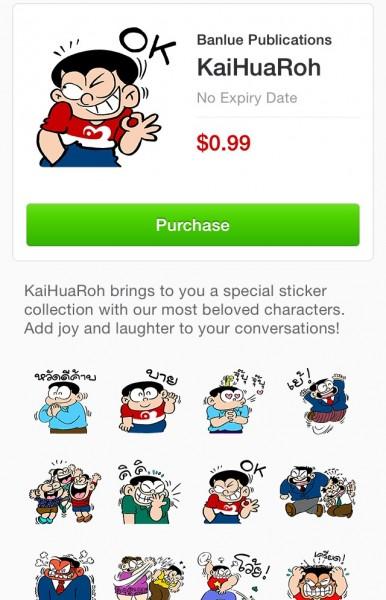 kai-hua-roh-sticker