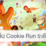 macthai-cookie-run-tips-fun