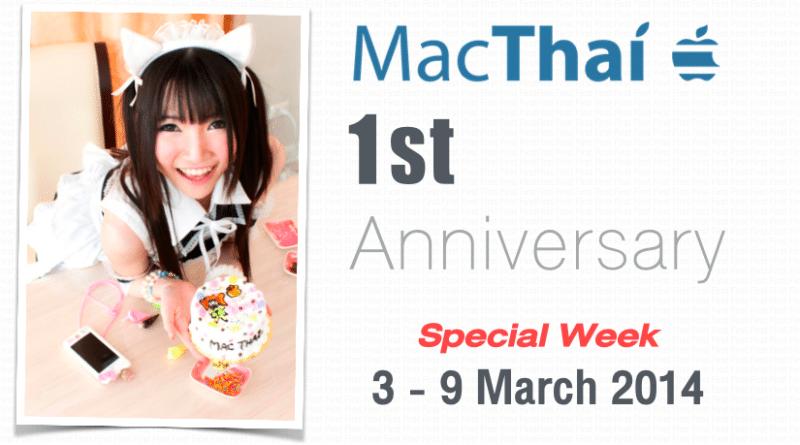 macthai-fist-anniversary-week