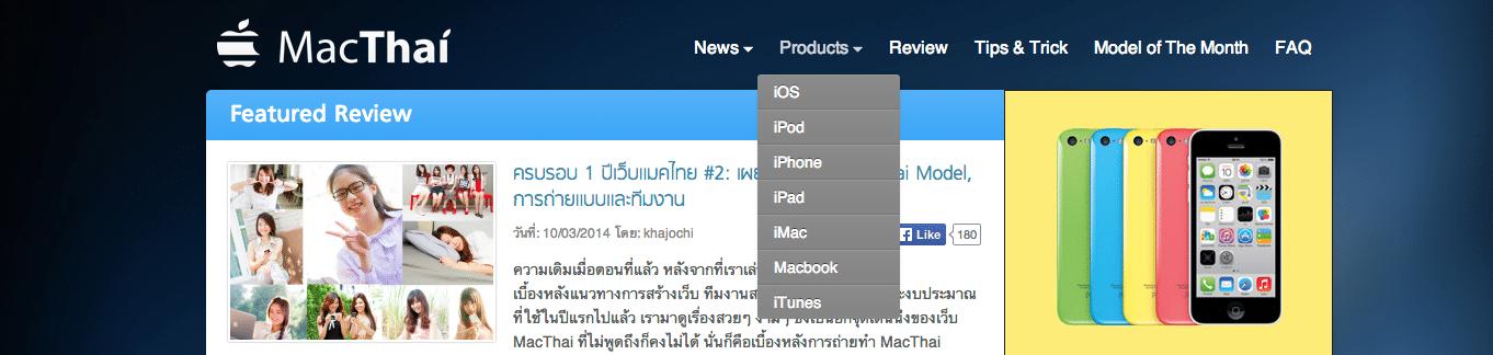 macthai-header-top