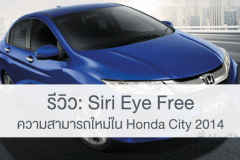 macthai-honda-city-2014-featured