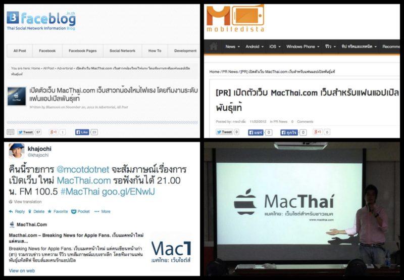 macthai-partner