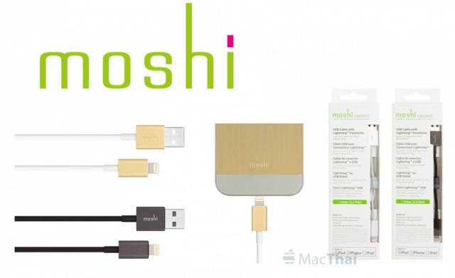 macthai-top-5-iphone-ipad-charger.27 PM