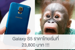samsung-galaxy-s5-thai-price-23800-baht