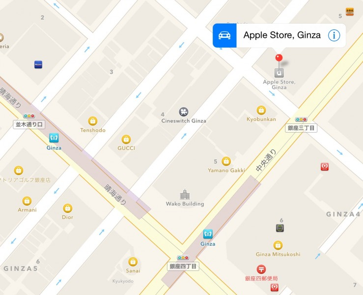 Maps Apple Store Ginza