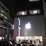 ไปดู Apple Store Ginza สาขาที่ใหญ่ที่สุดในประเทศญี่ปุ่น !!
