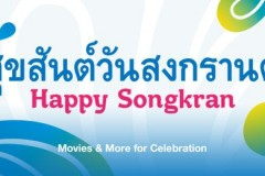 apple-add-songkran-day-festival-section-on-app-store