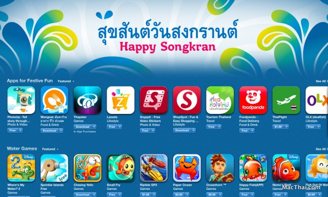 apple-add-songkran-day-festival-section-on-app-store.49 PM