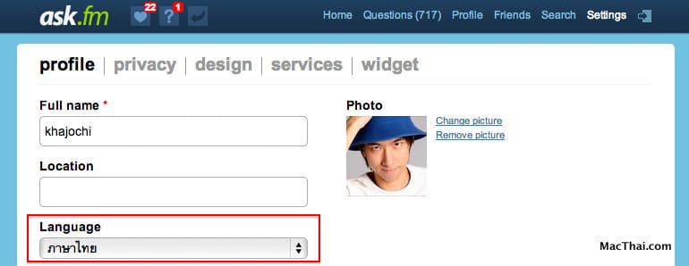 macthai-how-to-chenge-ask-fm-question-to-thai.32 PM