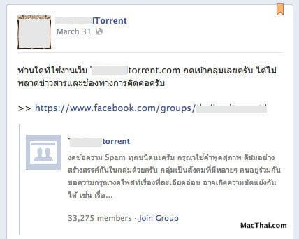 macthai-ict-block-thai-bittorrent-website.28 AM