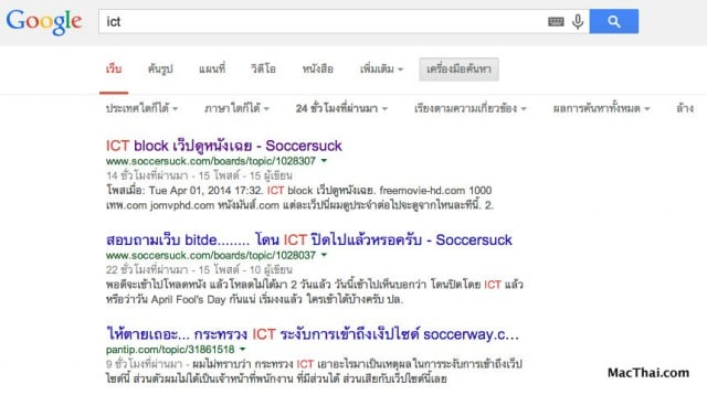 macthai-ict-block-thai-bittorrent-website.58 AM