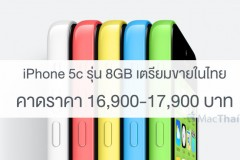 macthai-iphone-5c-8gb-sell-in-thailand