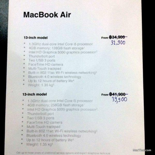 macthai-istudio-reduce-price-macbook-air-001