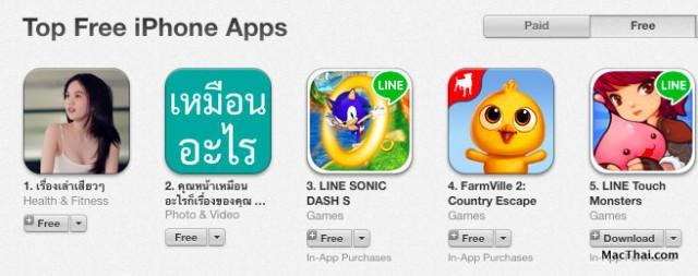 macthai-more-porn-app-thailand-app-store.37 AM
