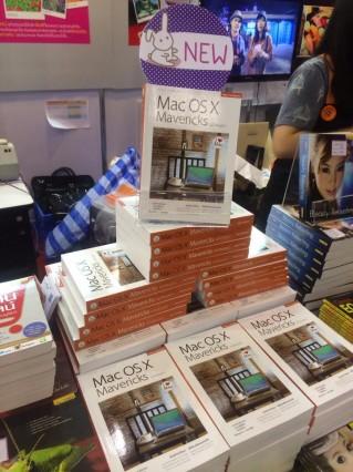 macthai-osx-mavericks-provisions-book-004