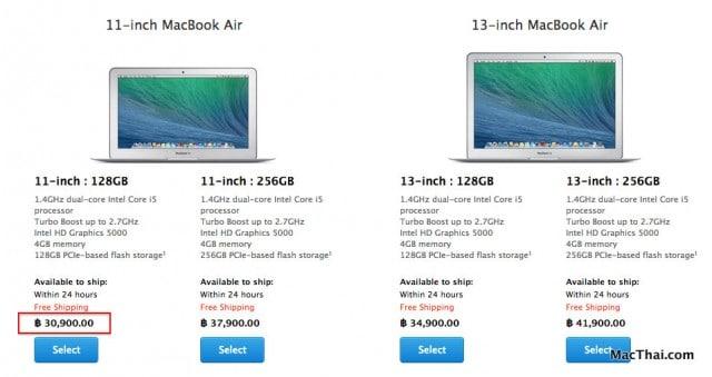 new-macbook-air-2014-price-reduce