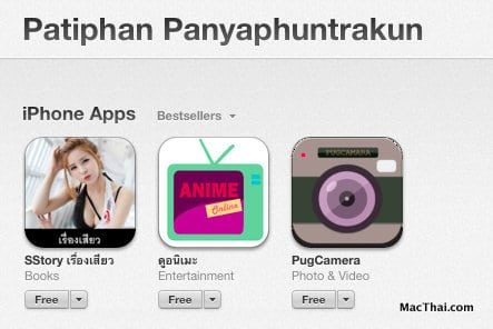 sex-story-app-show-on-top-thailand-app-store.00 AM